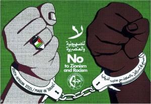 ZionismANDRacism_PPT