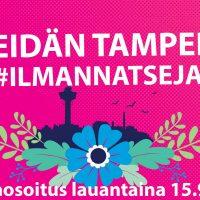 Meidän Tampere #ilmannatseja -mielenosoitus