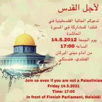 Helsinki: Mielenosoitus Palestiinan puolesta 14.5.2021 (Päivitetty)